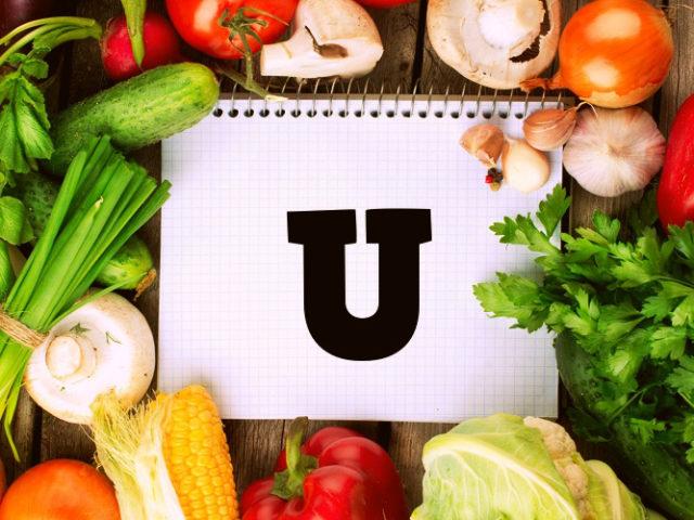 Витамин U: история открытия, функции в организме и в каких продуктах содержится