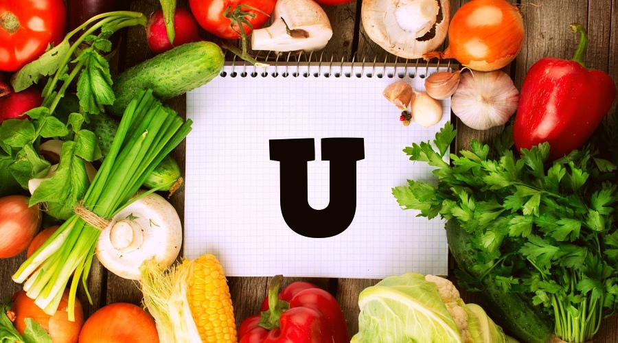 В каких продуктах содержится витамин U