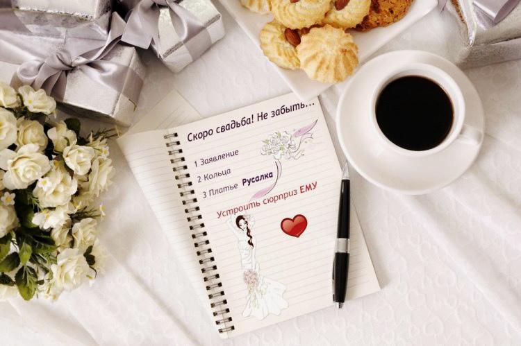 Как правильно подготовиться к свадьбе: список гостей