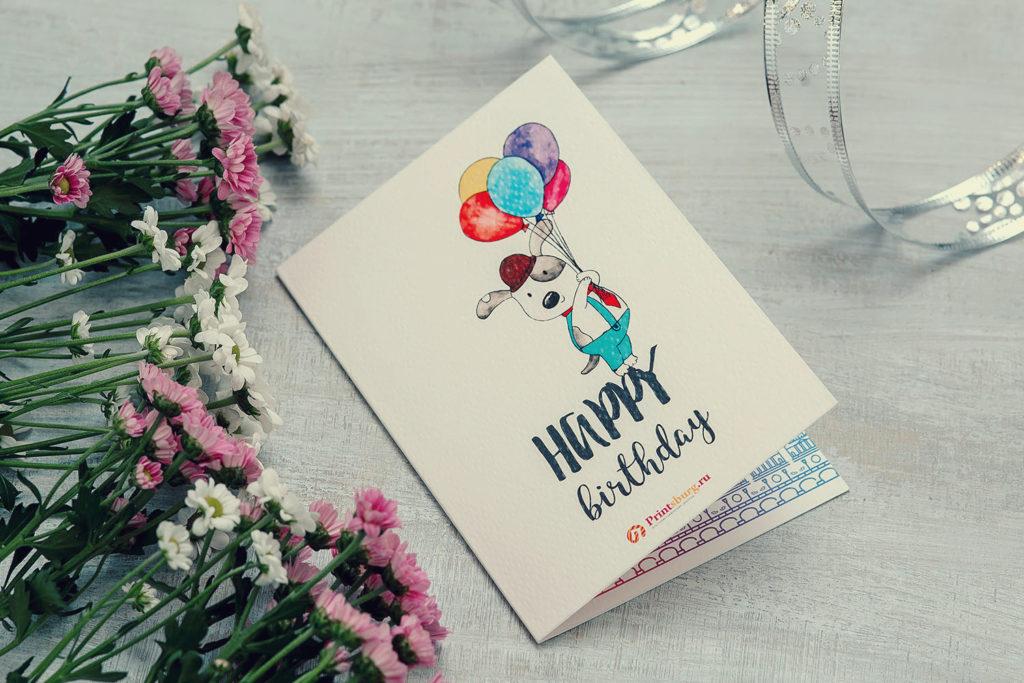 Поздравительная открытка как неоригинальный подарок